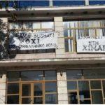 Terrori në Bularat, Vangjel Tavo dhe Spiro Ksera mblidhen në Dervician