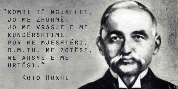Si e vrau Kisha greke Koto Hoxhin, patriotin e shquar nga Lunxhëria