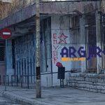 Gjirokastër, Enver Hoxha 'zë vend' në '18 Shtatori'
