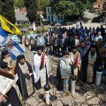 Gjirokastër, shpaloset flamuri i 'Vorio Epirit' (VIDEO)