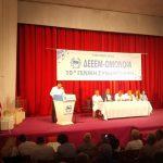 Pse partia e Tsiprasit bojkotoi kryetarin e ri të OMONIA-s?
