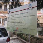 Nis në Gjirokastër një tjetër investim i rëndësishëm (FOTO)