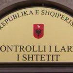 Një ish-deputet i Gjirokastrës kandidat për KLSH-në?