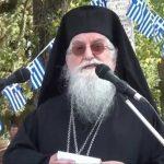 Çmendet mitropoliti i Konices, i shkruan letër Tsiprasit: Shpalli luftë Shqipërisë!