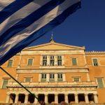 Ligji i ri, ja kriteret për të marë pasaportën greke