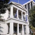 Cilat janë portalet shqiptare që financohen nga Greqia?