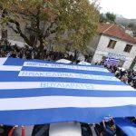 Zyrtare nga Policia e Gjirokastrës/ Këta janë 11 ekstremistët grekë që hetohen për thirrjet antishqiptare në Bularat