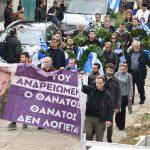"""""""Shteti i hashashit ndalon grekët', si e pasqyrojnë mediat në Athinë ngjarjen e sotme në Bularat"""