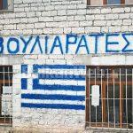 'Bularati', opozita greke acarohet me Ramën: Po na provokon! Të reagojë Tsipra