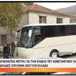 Mediat greke: Policia shqiptare pengon njerëzit të marrin pjesë në varrimin e Kacifas