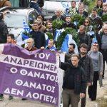 SHISH zbulon kush janë ekstremistët grekë që bënë thirrje antishqiptare në Bularat
