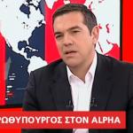 Kacifas, kryeministri Tsipra tregon çfarë i premtoi Shqipëria… (VIDEO)