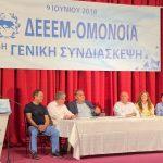 OMONIA: Marin Mema bën emisione antihelenike, të rindërtohet memoriali i Thimio Lolit në Krane