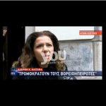Motra e Kacifës vazhdon akuzat ndaj Shqipërisë: Po na terrorizojnë! Duan të dinë kush pagoi varrimin (VIDEO)