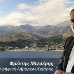 KQZ nuk e lejon të kandidojë në Himarë, Beleri: Po vonohem qëllimisht, kërkoj zbardhjen e vendimit