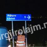 Aksion gjatë natës, ARRSH heq tabelat greqisht nga rruga kombëtare Qafë Muzinë-Sarandë-Konispol: U vendosën pa leje dhe ishin shkruar gabim (FOTO)