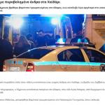 Ekzekutohet në mes të Athinës shqiptari