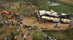Përplaset autobusi, 29 persona ndërrojnë jetë, 18 të plagosur