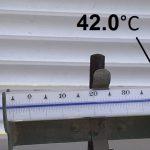 Temperatura afrikane në Shqipëri, ja pse në Kuçovë është më nxehtë