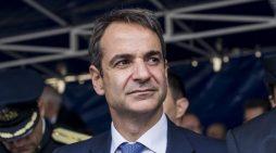 Plas humori në rrjetet sociale, ja kuptimi i turpshëm i emrit të kryeministrit grek në persisht